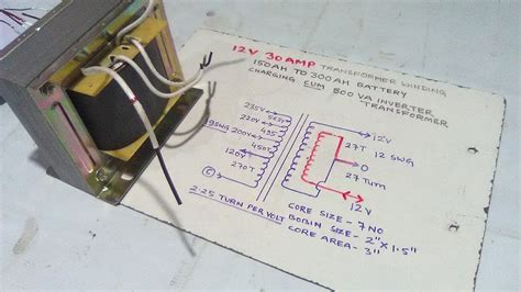 volt  amp battery charger transformer
