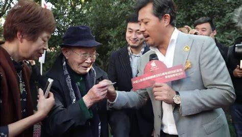上影演员剧团演员李季去世,享年100岁|李季_新浪财经_新浪网