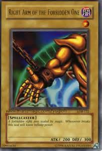 Print Yu-Gi-Oh! Cards