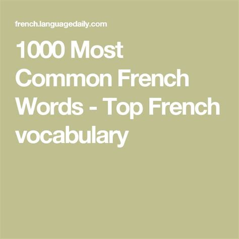 1000 Most Common French Words - Top French vocabulary ...