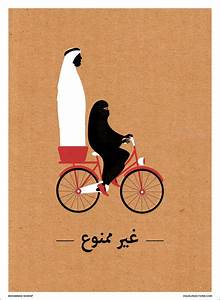 Powerful Middle Eastern Graphics from Kuwait's Mohammad ...
