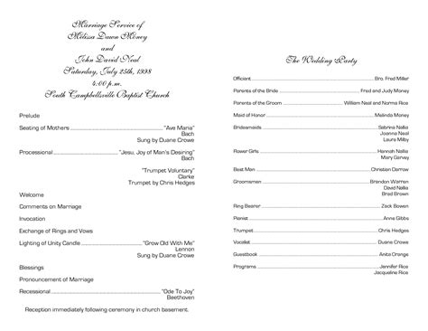 online wedding programs church program invitation templates custom invitations