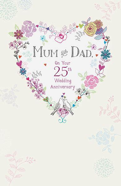 mum dad  wedding anniversary card