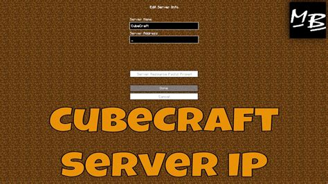 minecraft cubecraft server ip address youtube