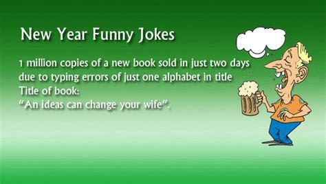 happy  year funny sms jokes  nywq