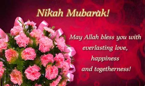 top  islamic wishes  greeding cards islamghar