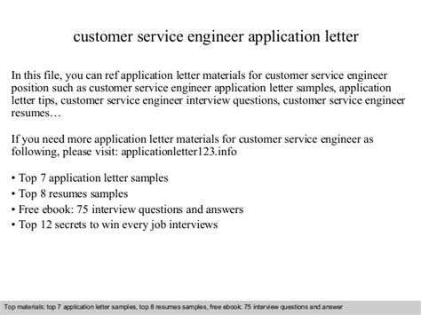 Service Engineer Cover Letter by Customer Service Engineer Application Letter