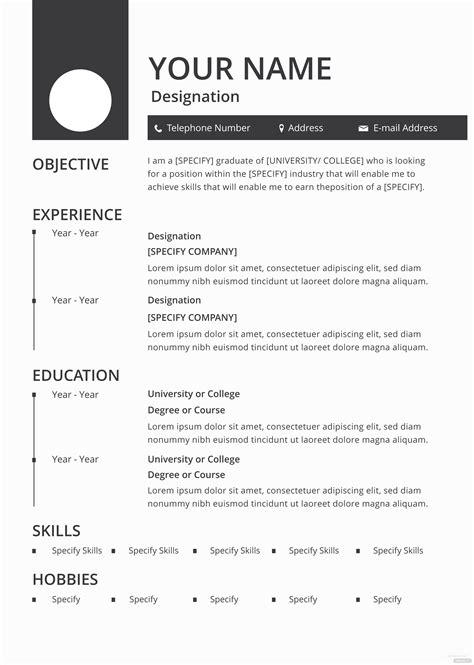 blank resume  cv template  adobe photoshop microsoft word microsoft publisher adobe