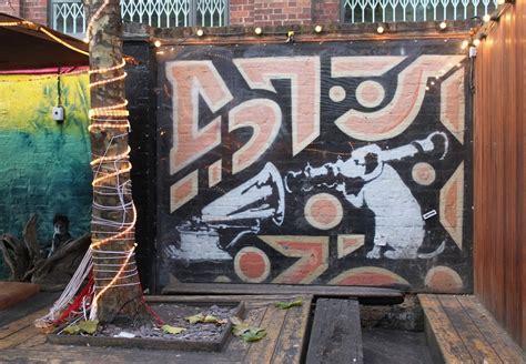 Banksy Dog Guard