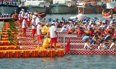 hong kong dragon boat festival