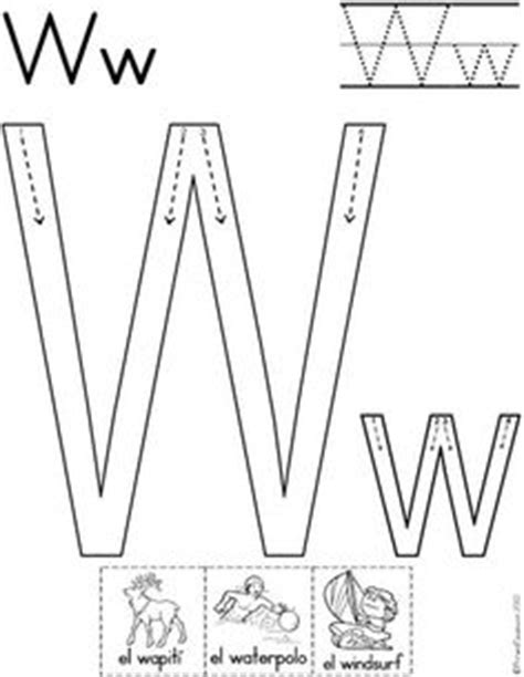 alphabet letter  worksheet standard block font