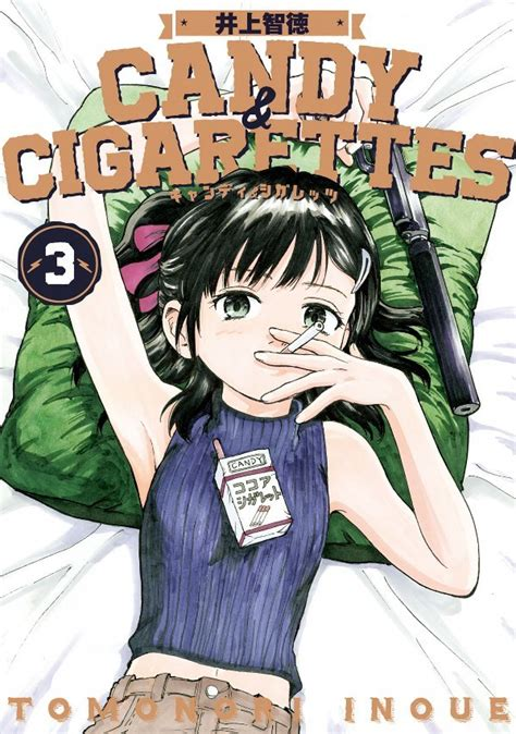 candy cigarettes vol