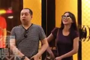 Najib's son spotted with Taiwan actress Celia Chang in ...