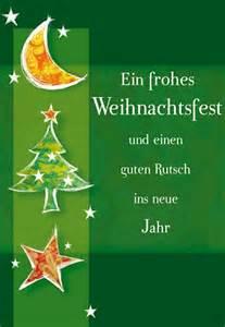 weihnachtskarten weihnachtskarten my wallpaper - Designer Weihnachtskarten