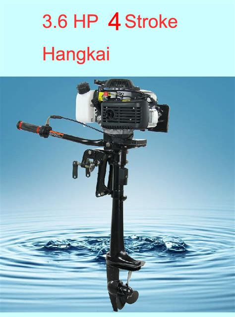 Boat Motors Air Cooled by 3 6hp Hangkai Outboard Motor Boat Engine Air Cooled