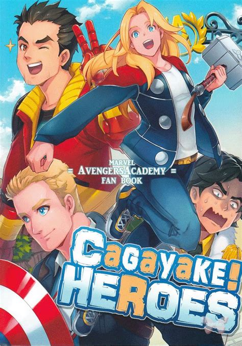 marvel avengers academy doujinshi sparkle heroes thor