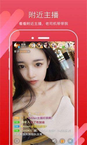花姬直播app免费下载-花姬直播app安卓版下载 - 0311手游网
