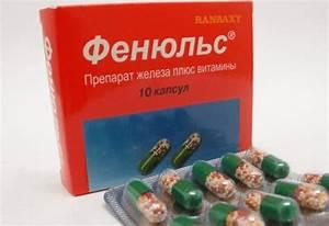 От печени дорогое лекарство цена