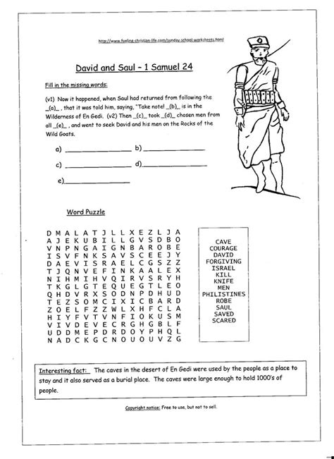 david and saul sunday school worksheet discovery