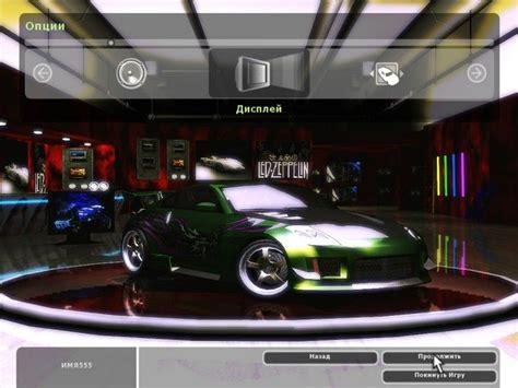 Need For Speed Underground 2 Samargil Remake скачать