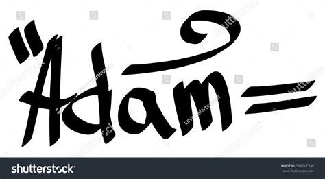 Grafiti Nama Adam : Adam Male Name Street Art Design Stock Vector 590717348