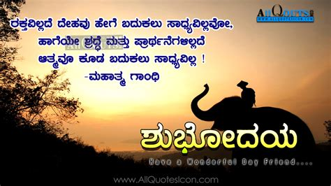 happy married life quotes  kannada  life quotes