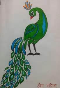 Simple Peacock Drawing