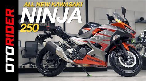 Review Kawasaki 250 2018 by All New Kawasaki 250 2018 Impression Review