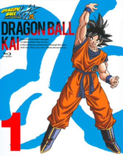 """Maybe you would like to learn more about one of these? Reviews   """"Dragon Ball Kai"""" Blu-ray Volume 1"""