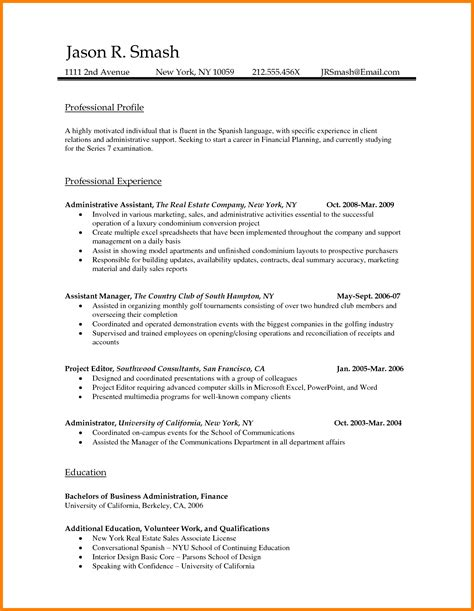 word document resume template sle resume cover letter
