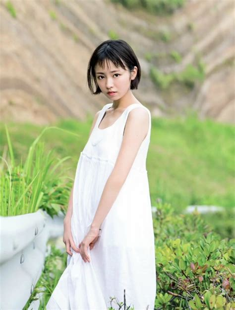 yui imaizumi keyakizaka
