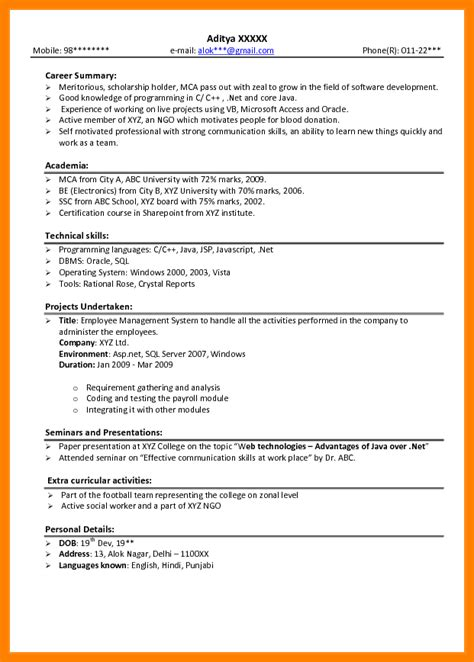 Exles Of Cv For Freshers by 10 Cv Sle For Fresher Theorynpractice
