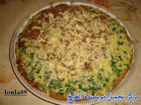 معقودة بالبيض اكلة من المطبخ الجزائري بالصور