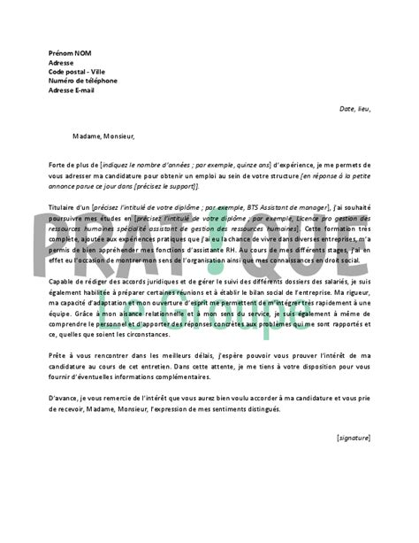 lettre de motivation pour un emploi d assistante rh d 233 butante pratique fr