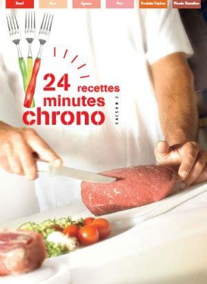 24 minutes chrono 24 recettes