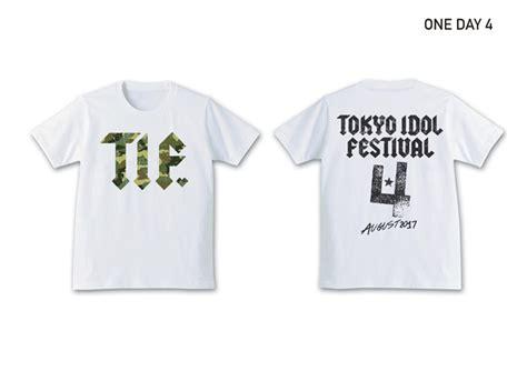 tickettokyo idol festival