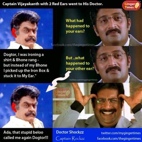Captain Vijayakanth Memes - rajinikanth images memes