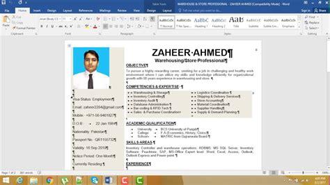 how to make cv or resume in hindi urdu part 2 youtube