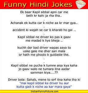 Facebook Jokes Pictures, Images, Photos