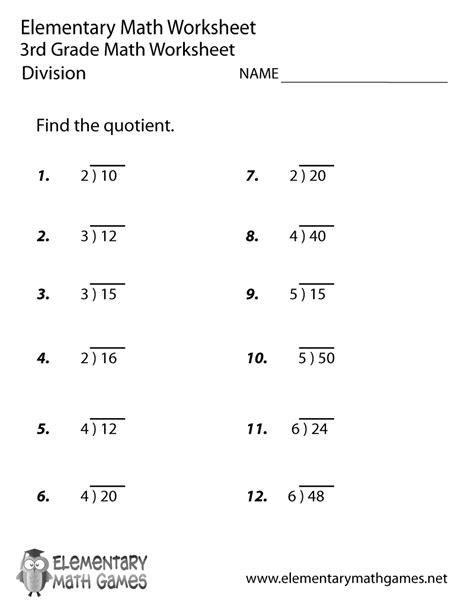 grade division worksheet