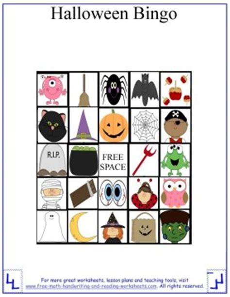 halloween games  kids printable halloween bingo cards