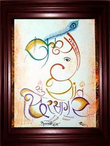 1000+ images about Akshar Ganesh in Your Name on Pinterest ...
