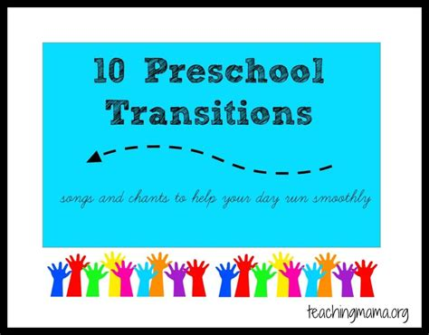 10 preschool transitions songs and chants to help your 601 | c8e83ee85c6c074d3f12e58607dc4026