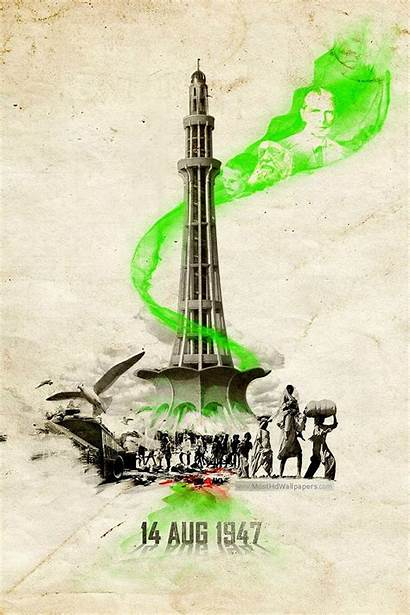 August 1947 Pakistan Independence Wallpapers Poster Pakistani