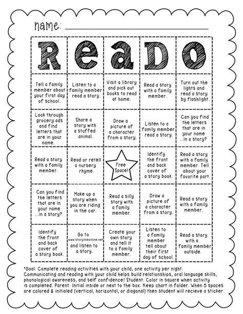 pre k tweets reado homework freebies for pre k and kindergarten literacy pre k abc centers