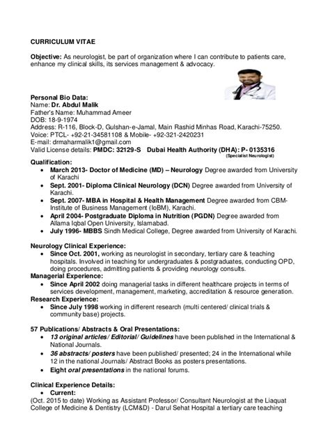 Enhance Resume by Cv As Of May 16th 2016
