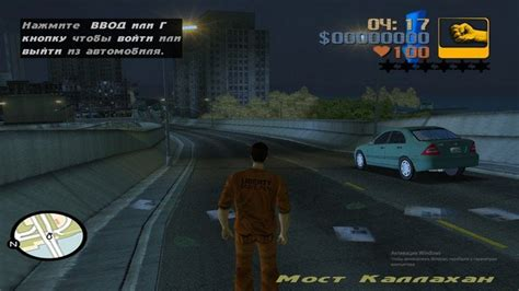 Grand Theft Auto Modification by Grand Theft Auto 3 Modification скачать торрент