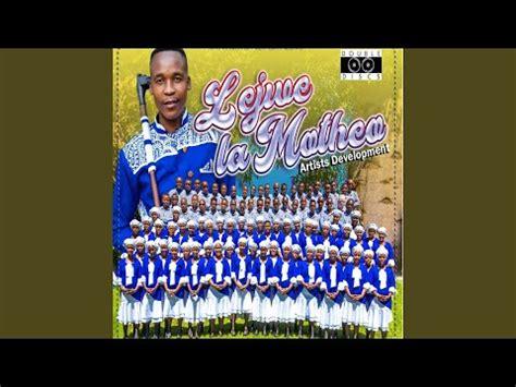 Mp3 download mzukulu kanyathela, bitrate: Mp3 Download : Lejwe La Motheo Ba Makala - Mp3 Saves