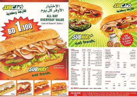 cuisine subway cuisine subway top veg subway wrap with cuisine subway