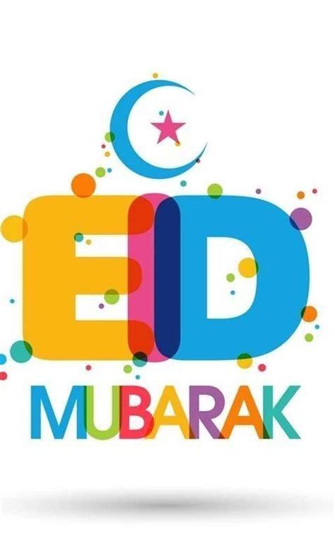 pin  saeedkhan  aad aladh mbarkeid ul aadha mubarak